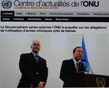 Dr Åke Sellström, le chef de la mission de l'ONU avec Ban Ki-moon, secrétaire général de l'ONU (photo du site de l'ONU-Dr).