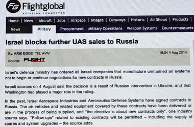 Sanctions. Israël s'y met (photo d'écran)