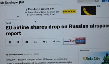 Les valeurs des compagnies aériennes chutent dans l'espace russe (photo écran)