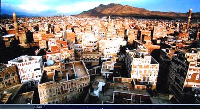 Le Vieux Sanaa, une architecture soignée jusque dans les détails (photo d'écran Unesco)
