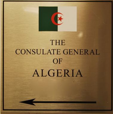 15 East 47th Street, New York, NY, 10017, la nouvelle adresse du consulat général d'Algérie à New York (photo Dahmane Soudani)